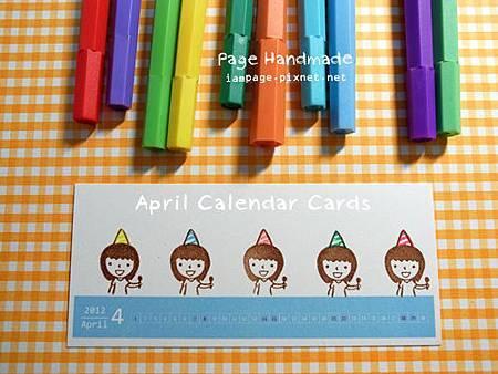 4月月曆小卡01