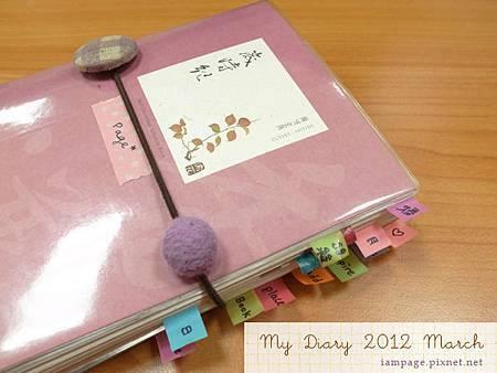 3月手帳分享001