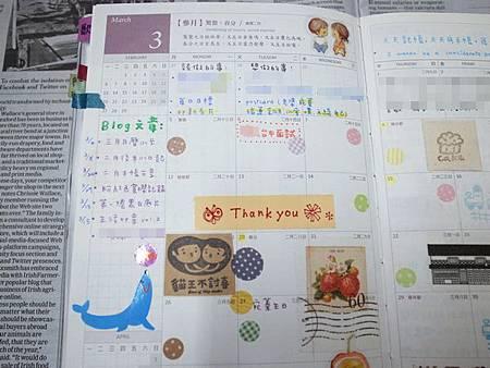 3月手帳分享003