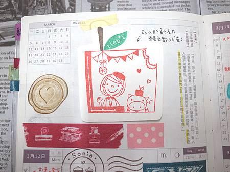 3月手帳分享017