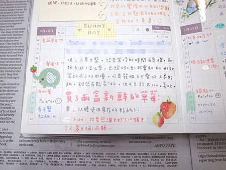 3月手帳分享035