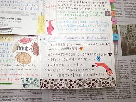 3月手帳分享038