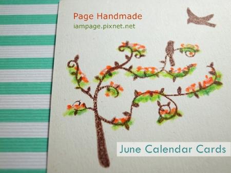6月月曆小卡01