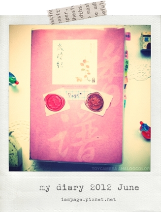 6月手帳分享01