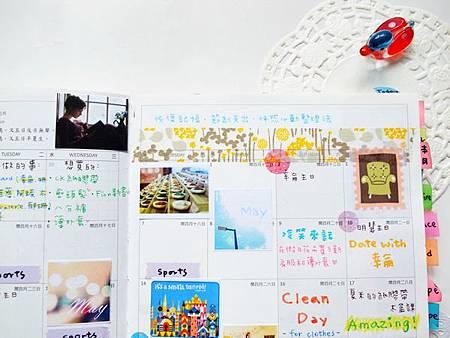6月手帳分享05