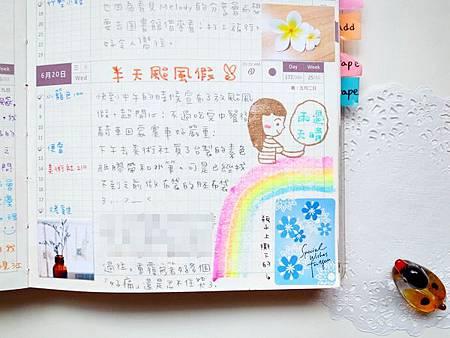 6月手帳分享29