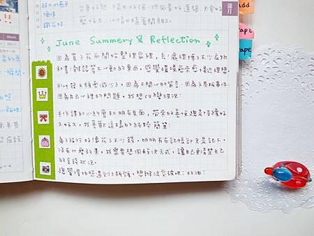 6月手帳分享44