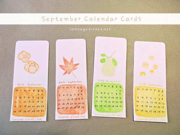 九月月曆小卡000