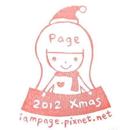 Xmas Page 2012-1