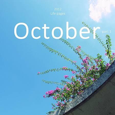 2012 Oct pt.1