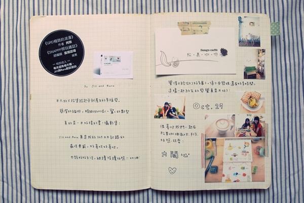 10-11月手帳分享05