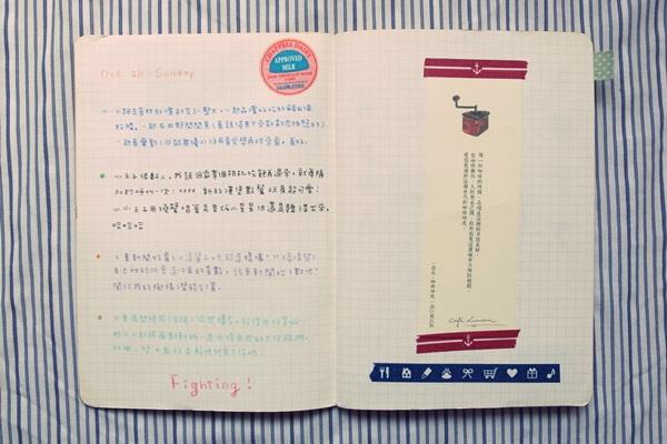 10-11月手帳分享08
