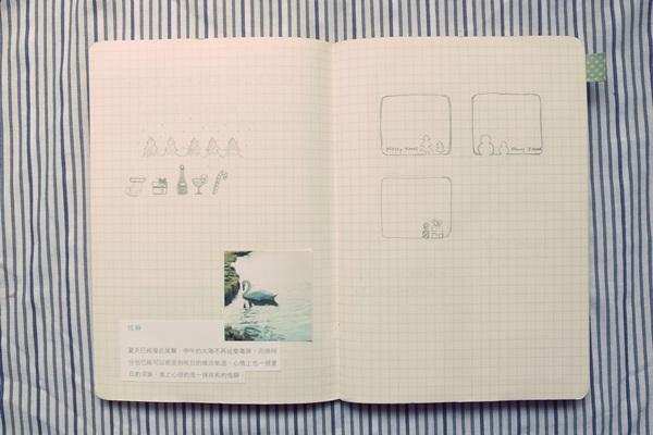 10-11月手帳分享09