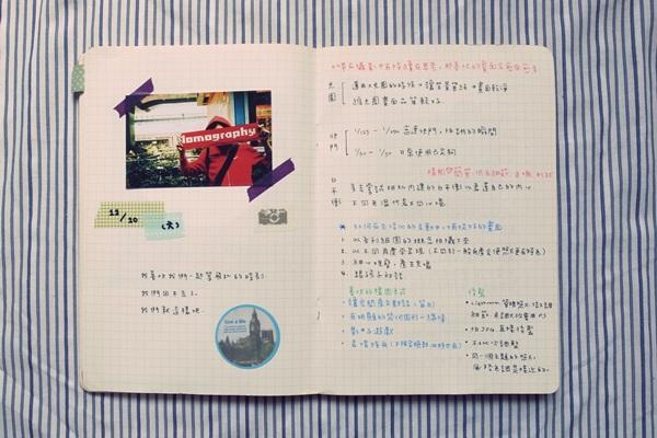 10-11月手帳分享18