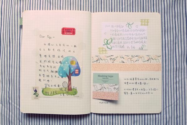 10-11月手帳分享32