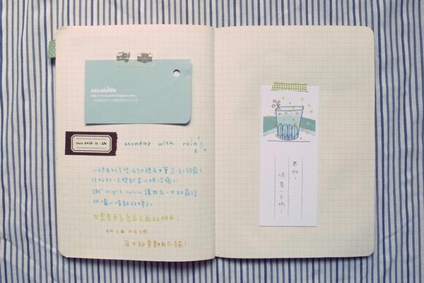 10-11月手帳分享29