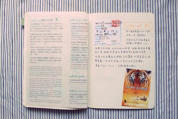 10-11月手帳分享34