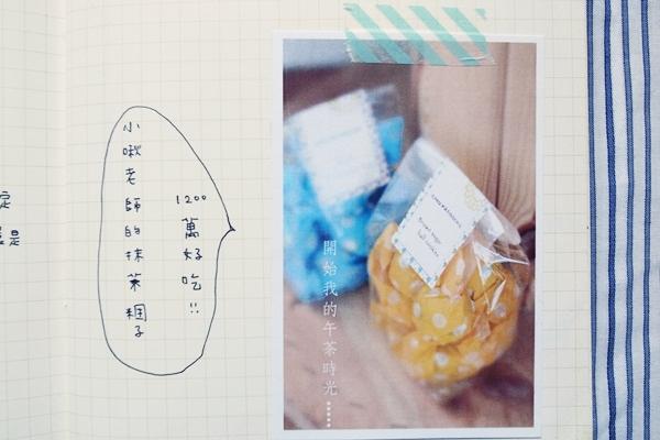 10-11月手帳分享48