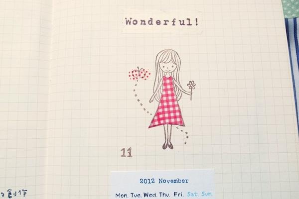 10-11月手帳分享49