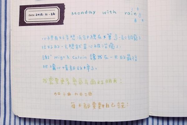 10-11月手帳分享63