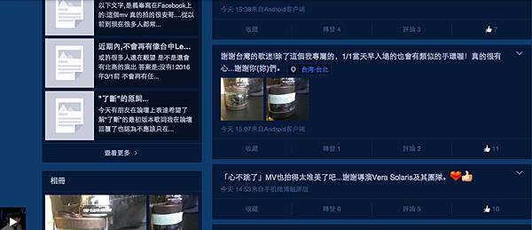 螢幕快照 2015-12-28 16.53.33(2).png