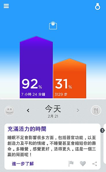 Screenshot_2015-02-21-15-41-06.png