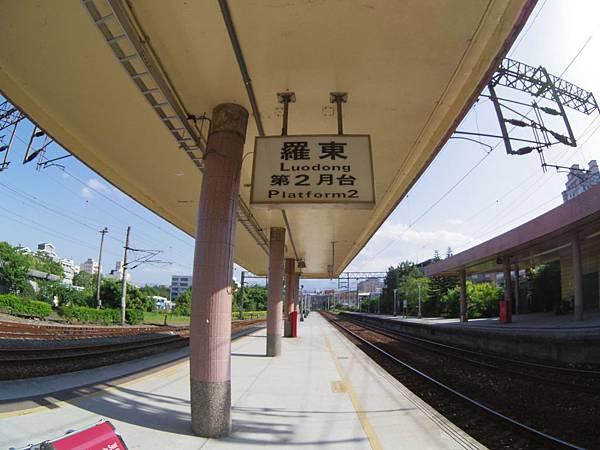 1-1-羅東車站.jpg