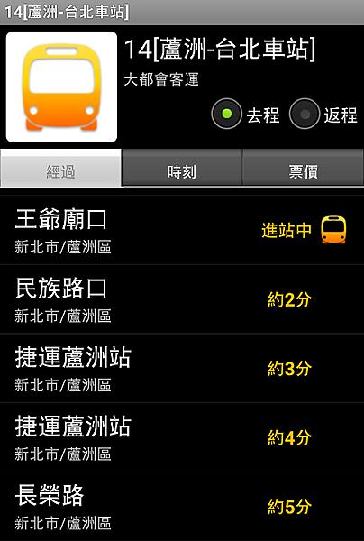 4公車-1-5.png