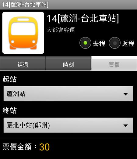 4公車-1-7.png