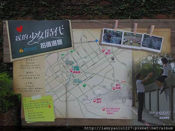 3-3-門口海報.JPG