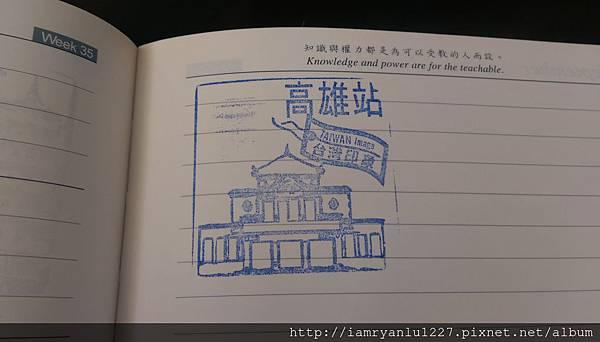 台灣鐵道故事館-5.jpg