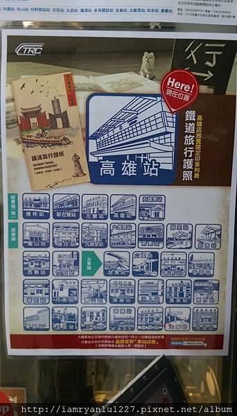 台灣鐵道故事館-6.jpg