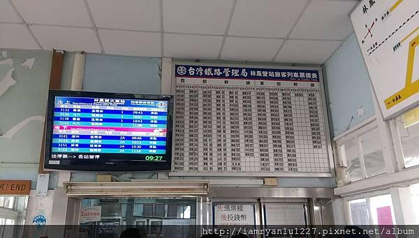 3-1-火車時刻表.jpg