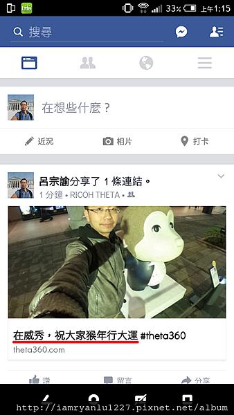 分享-10-facebook.png