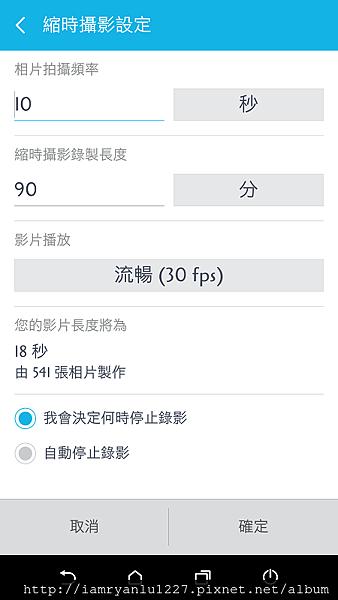 軟體-5.png