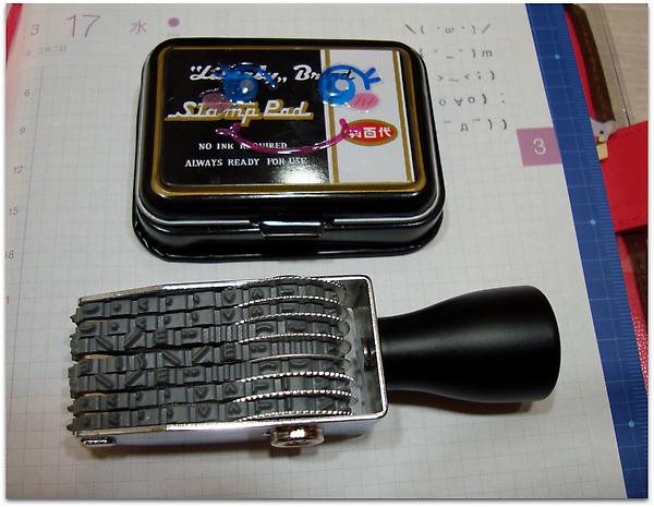DSC03467.JPG