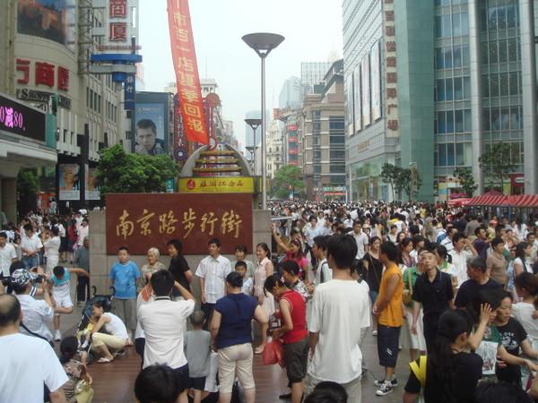 上海人多真不是蓋的