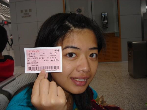 終點站---杭州
