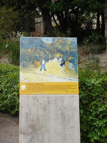 以公園為靈感的畫做