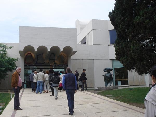 米羅基金會美術館