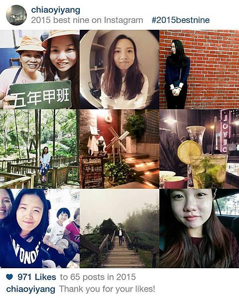 chiaoyiyang_full