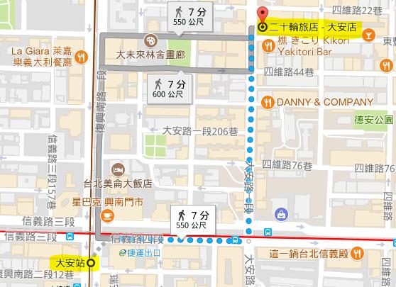 大安站6號出口7min