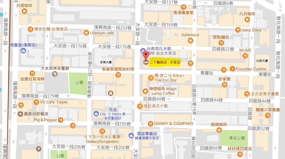 附近美食餐廳