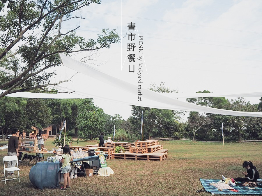彰化景點彰化美食顏氏牧場2書市野餐日市集31