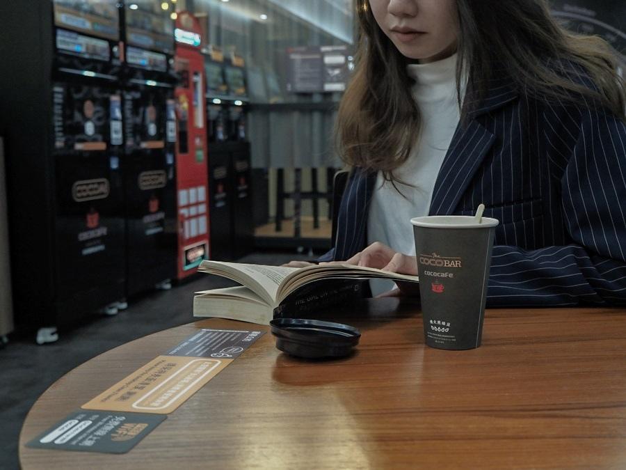 大花說台北旅遊景點捷運松山站無人咖啡機cococafe10