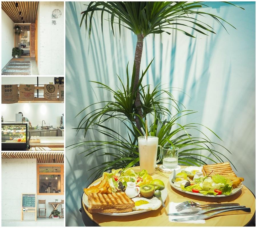 大花說台中早午餐景點餐廳大里煦苑菜單10