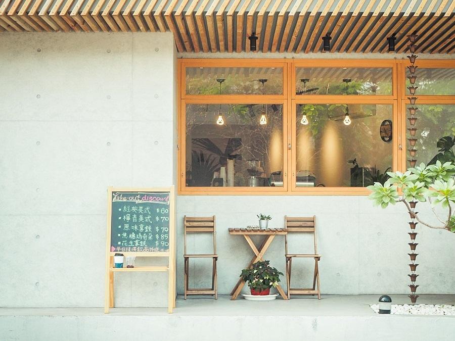 大花說台中早午餐景點餐廳大里煦苑菜單05