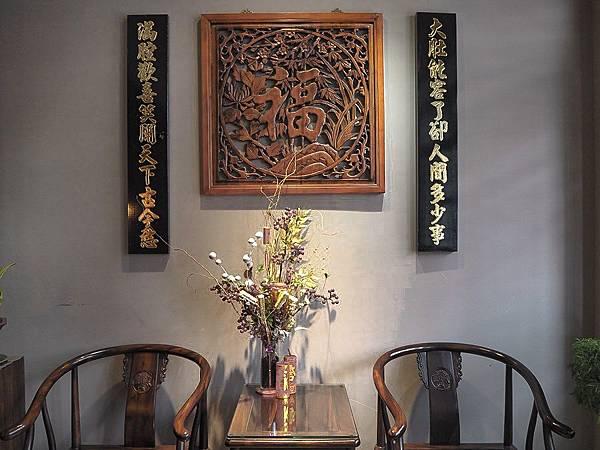 大花說台中咖啡廳下午茶大里美食亨利貞精品咖啡館03