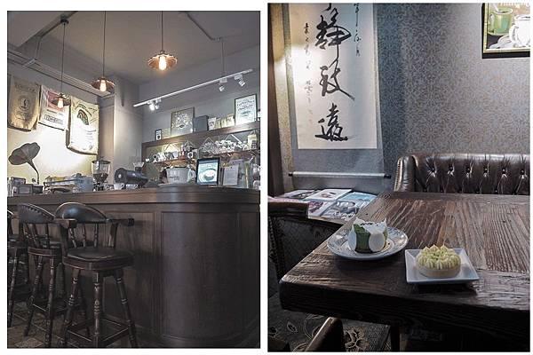 大花說台中咖啡廳下午茶大里美食亨利貞精品咖啡館17
