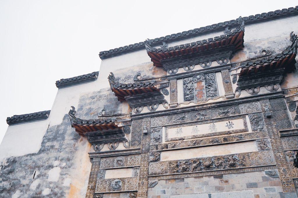 大花說中國大陸旅遊安徽黃山景點五天四夜huangshan跟團行程43